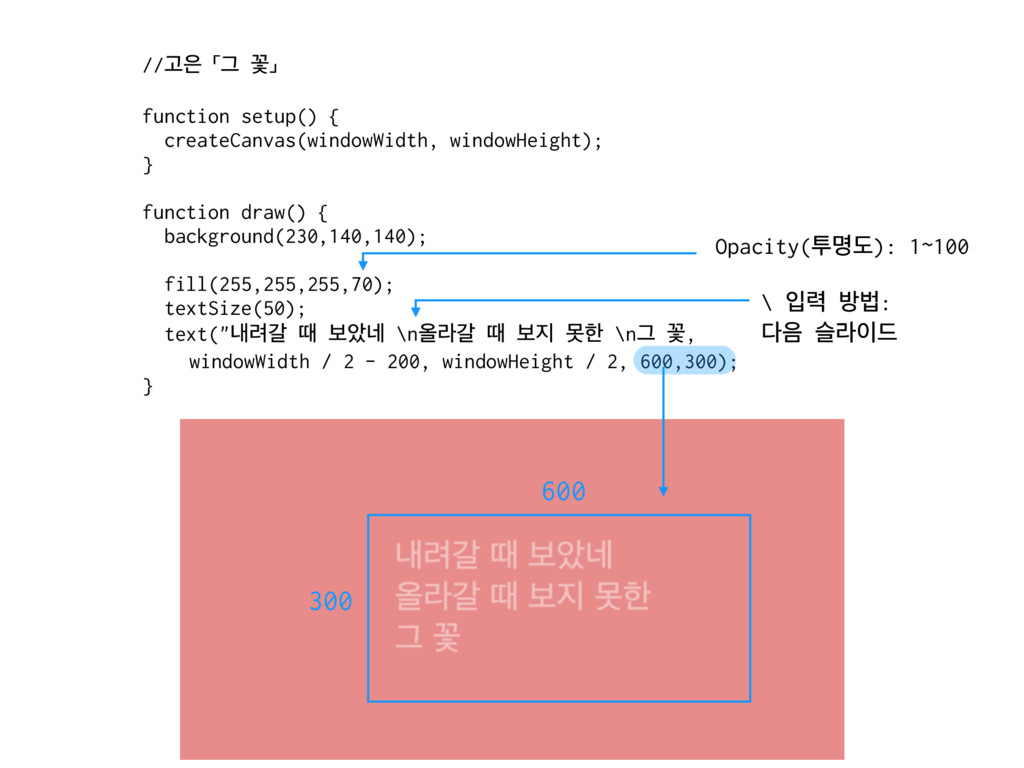 //Ҋ  Ӓ Ԣ} function setup() { createCanvas(wind...