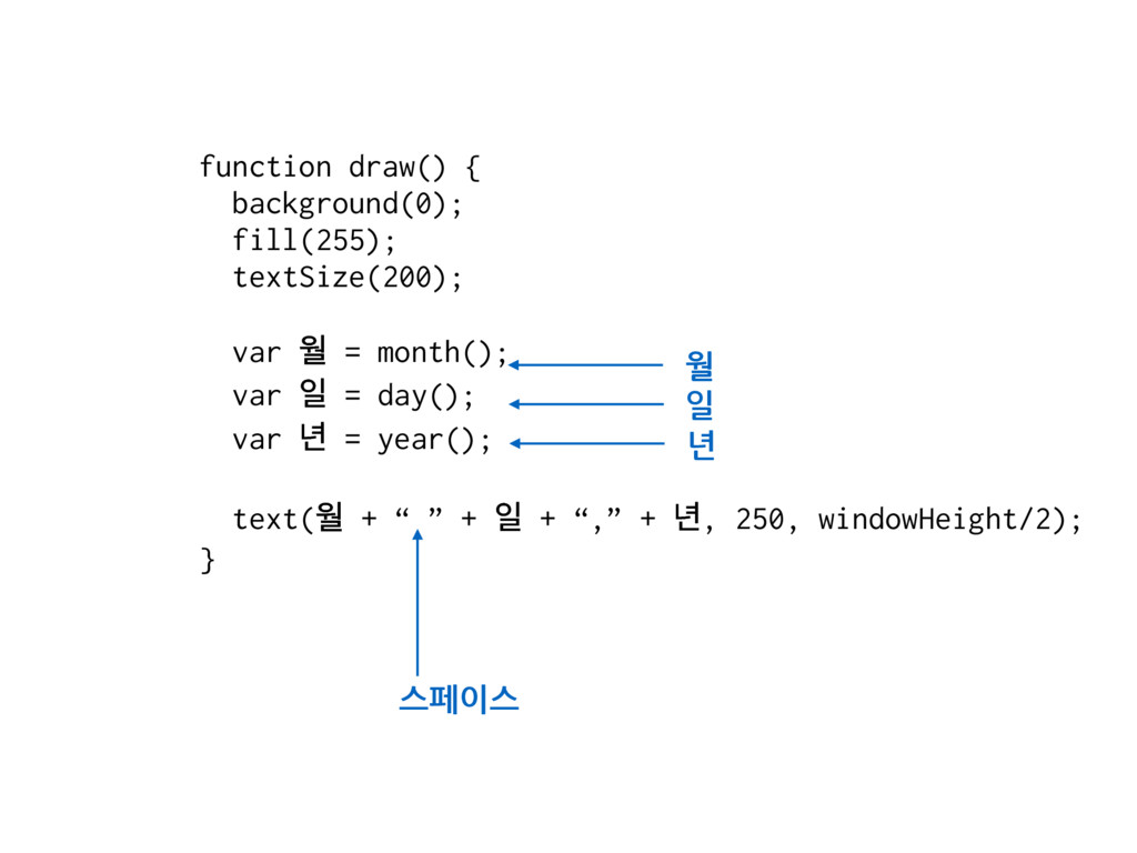 function draw() { background(0); fill(255); tex...