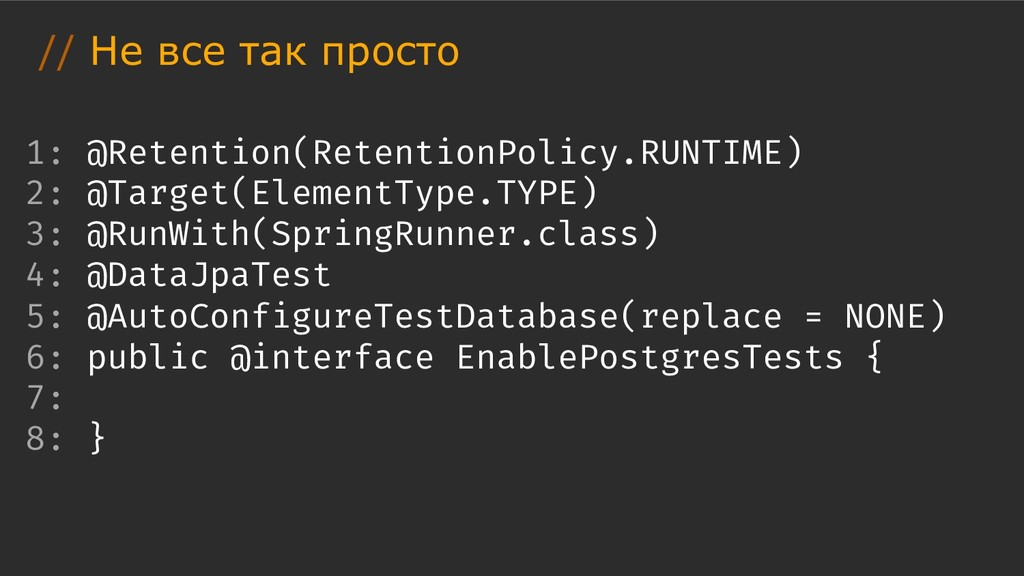 1: @Retention(RetentionPolicy.RUNTIME) 2: @Targ...