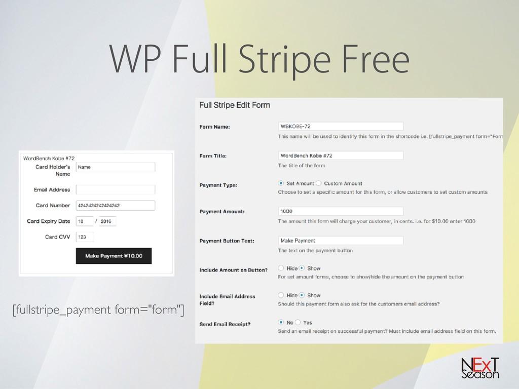 """81'VMM4USJQF'SFF [fullstripe_payment form=""""f..."""