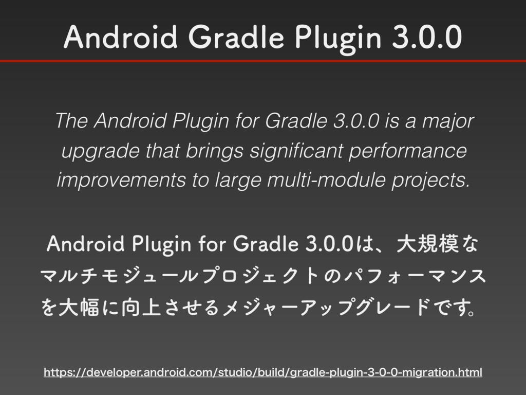 """""""OESPJE(SBEMF1MVHJO The Android Plugin ..."""