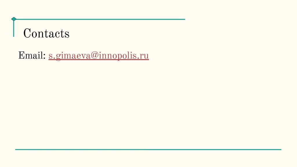 Contacts Email: s.gimaeva@innopolis.ru
