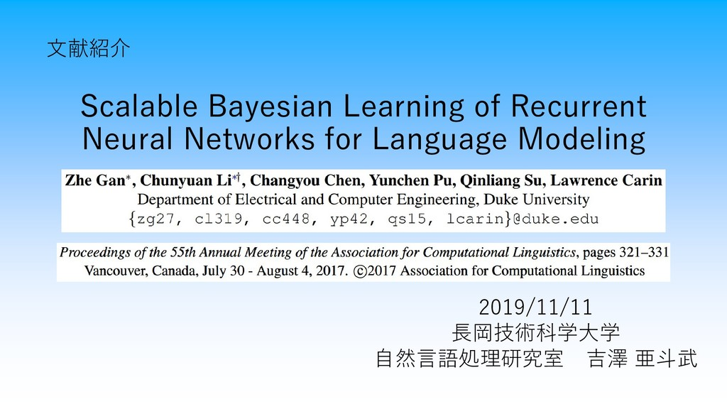 Scalable Bayesian Learning of Recurrent Neural ...