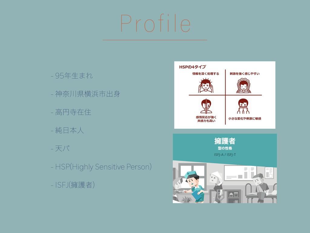 Profile ੜ·Ε ਆಸݝԣࢢग़ ߴԁࡏॅ ७ຊਓ...