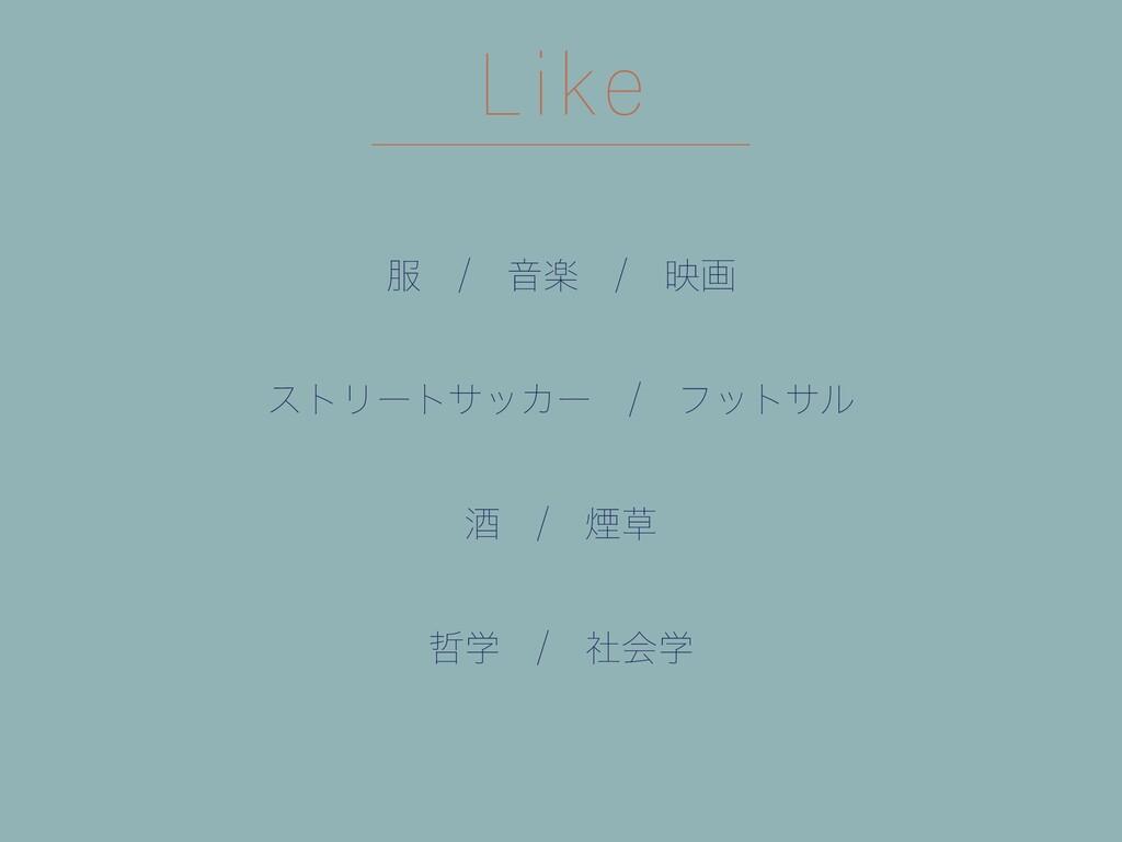 Like ɹɹԻָɹɹөը ετϦʔταοΧʔɹɹϑοταϧ ञɹɹԎ ֶ...
