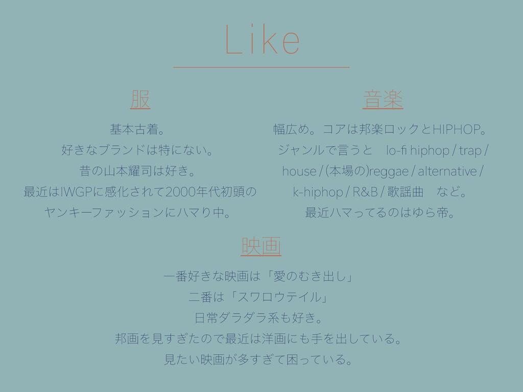 Like Իָ ෯ΊɻίΞָϩοΫͱ)*1)01ɻ δϟϯϧͰݴ͏ͱɹMPpIJ...