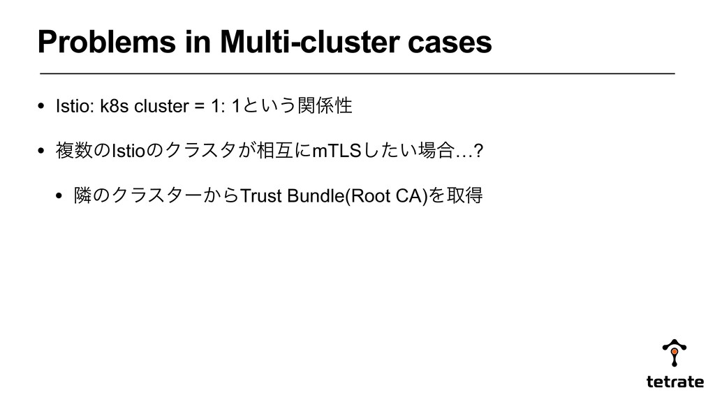 Problems in Multi-cluster cases • Istio: k8s cl...