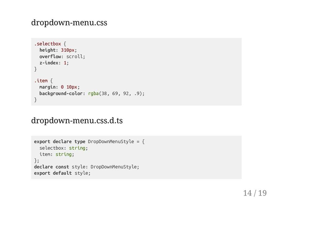 dropdown-menu.css .selectbox { height: 310px; o...