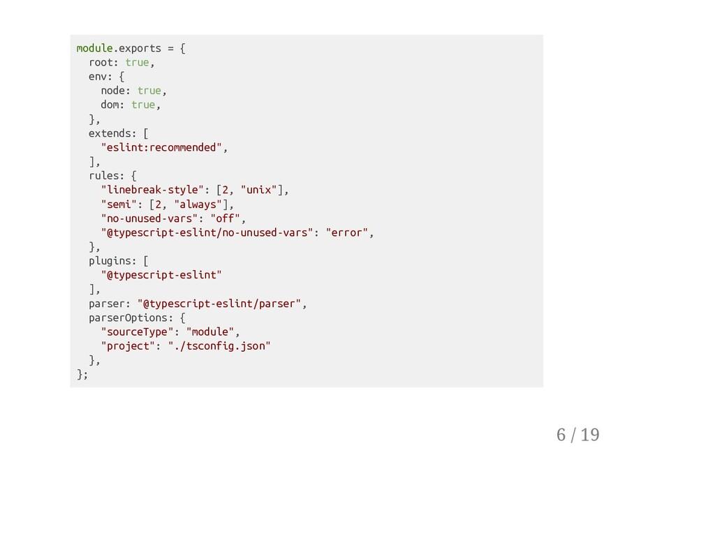 module.exports = { root: true, env: { node: tru...