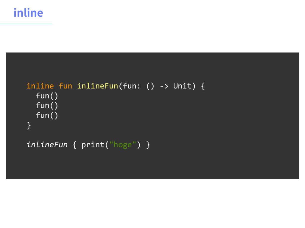 JOMJOF inline fun inlineFun(fun: () -> Unit) { ...