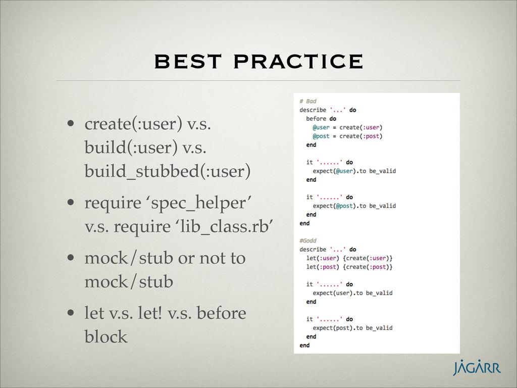 ! best practice • create(:user) v.s. build(:use...