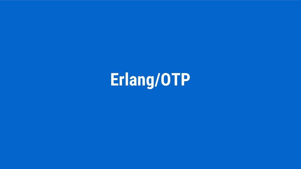 Erlang/OTP