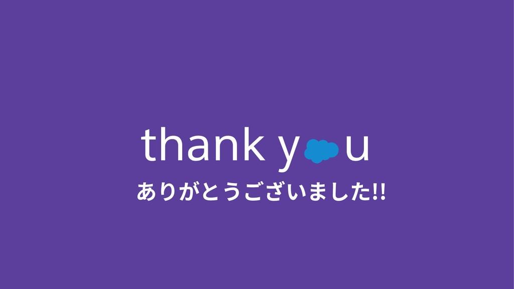 thank y u ָ֮הֲ׀ְׂת׃
