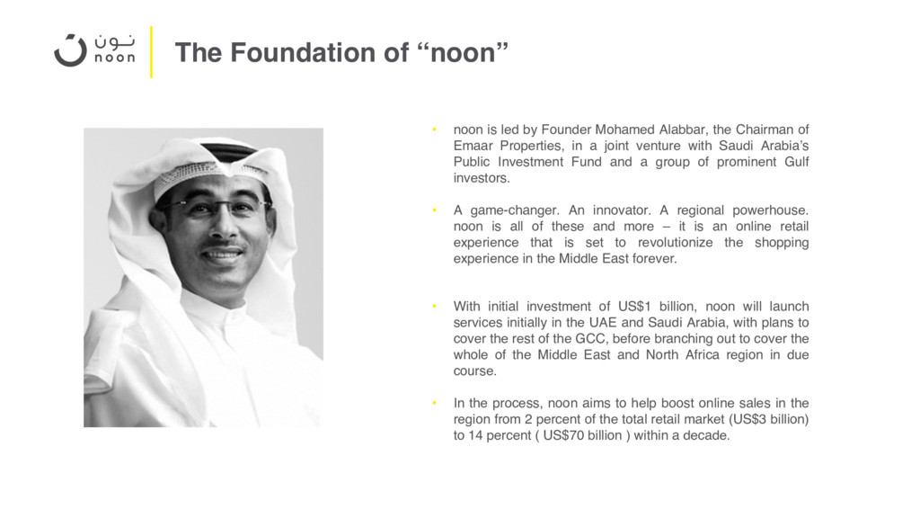 """The Foundation of """"noon"""" • noon is led by Found..."""