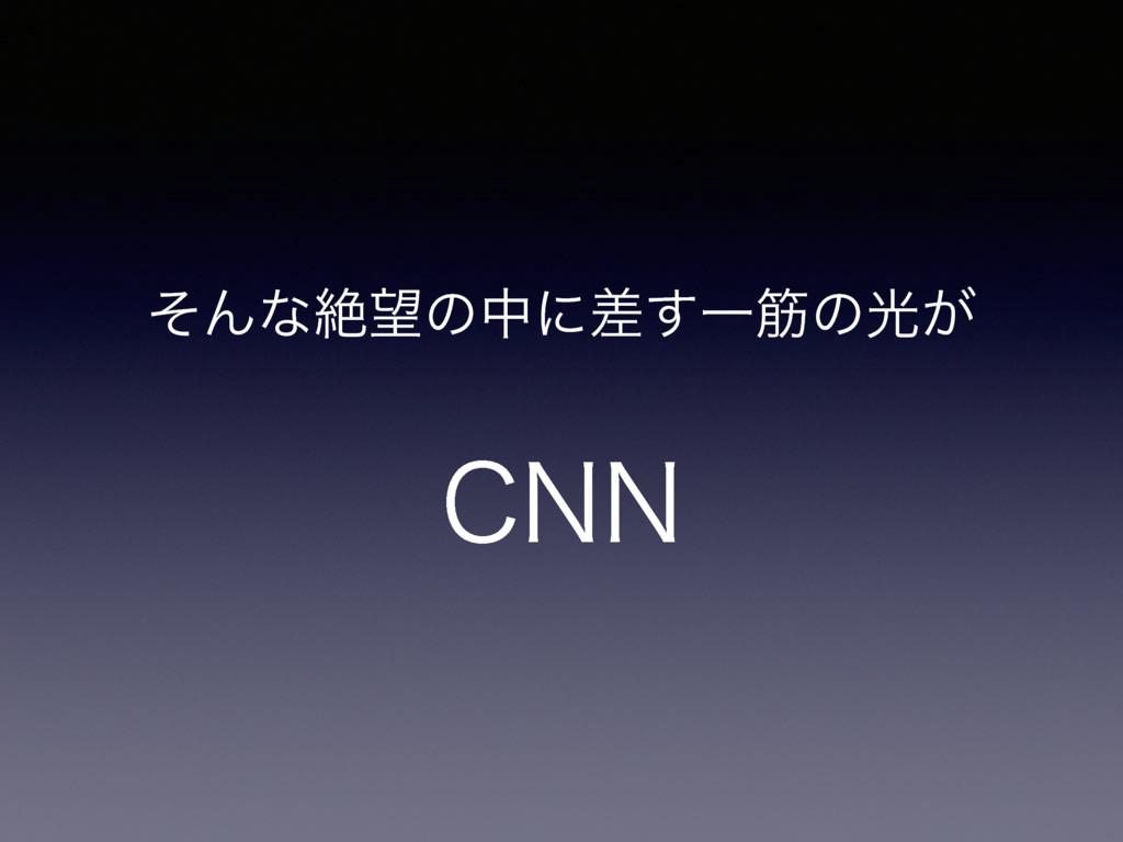 ͦΜͳઈͷதʹࠩ͢Ұےͷޫ͕ $//