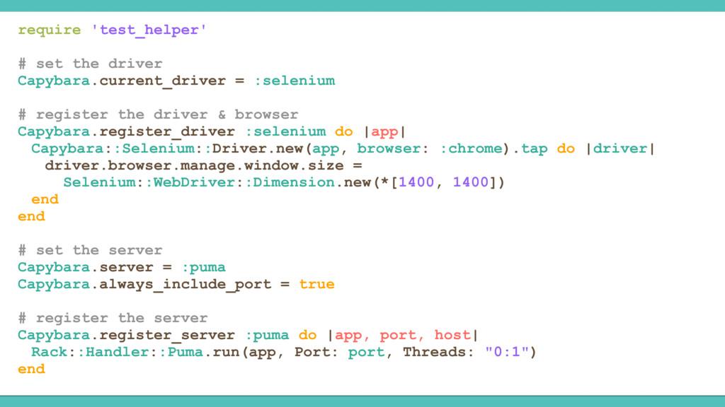 require 'test_helper' # set the driver Capybara...