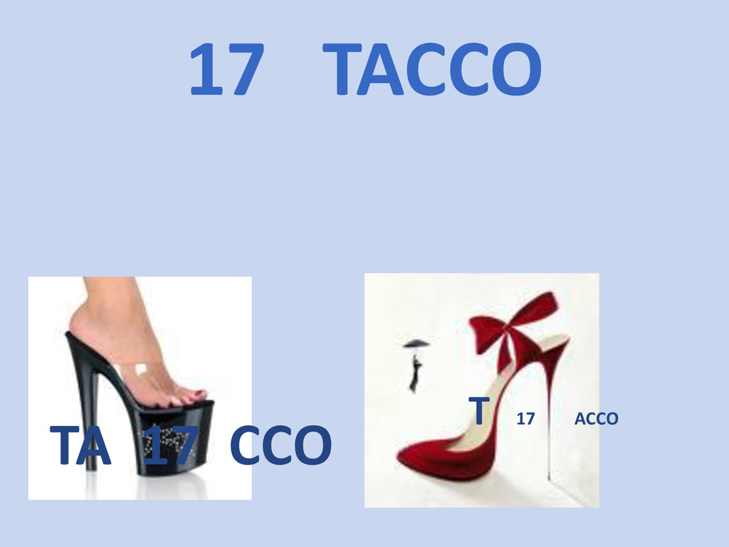 17 TACCO TA 17 CCO T 17 ACCO