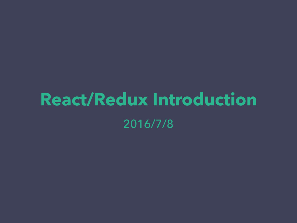 React/Redux Introduction 2016/7/8