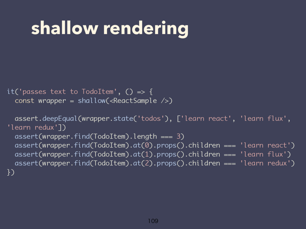 shallow rendering  it('passes text to TodoIt...