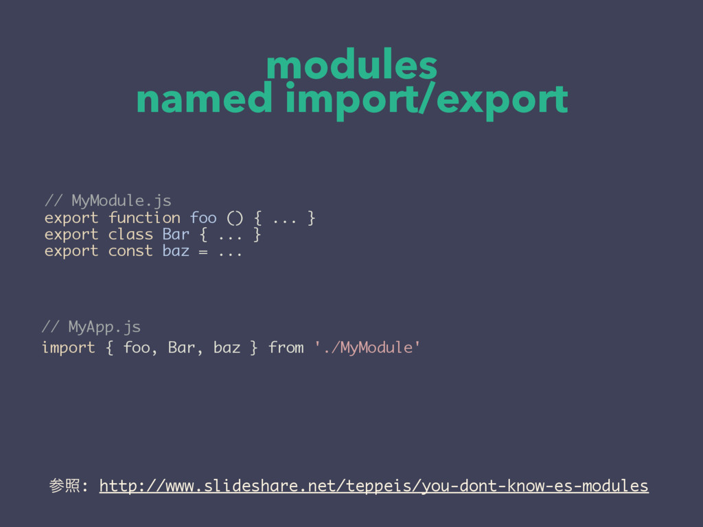 modules named import/export // MyApp.js import ...