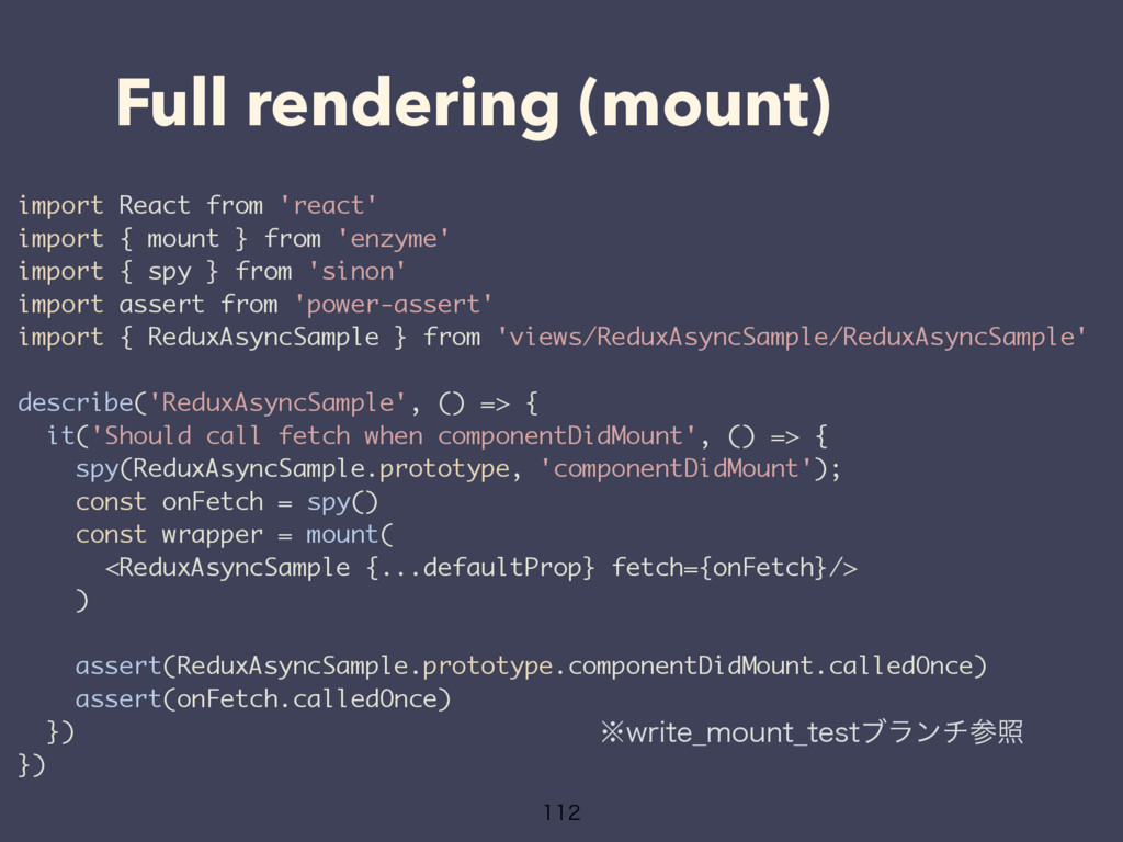 Full rendering (mount)  import React from 'r...