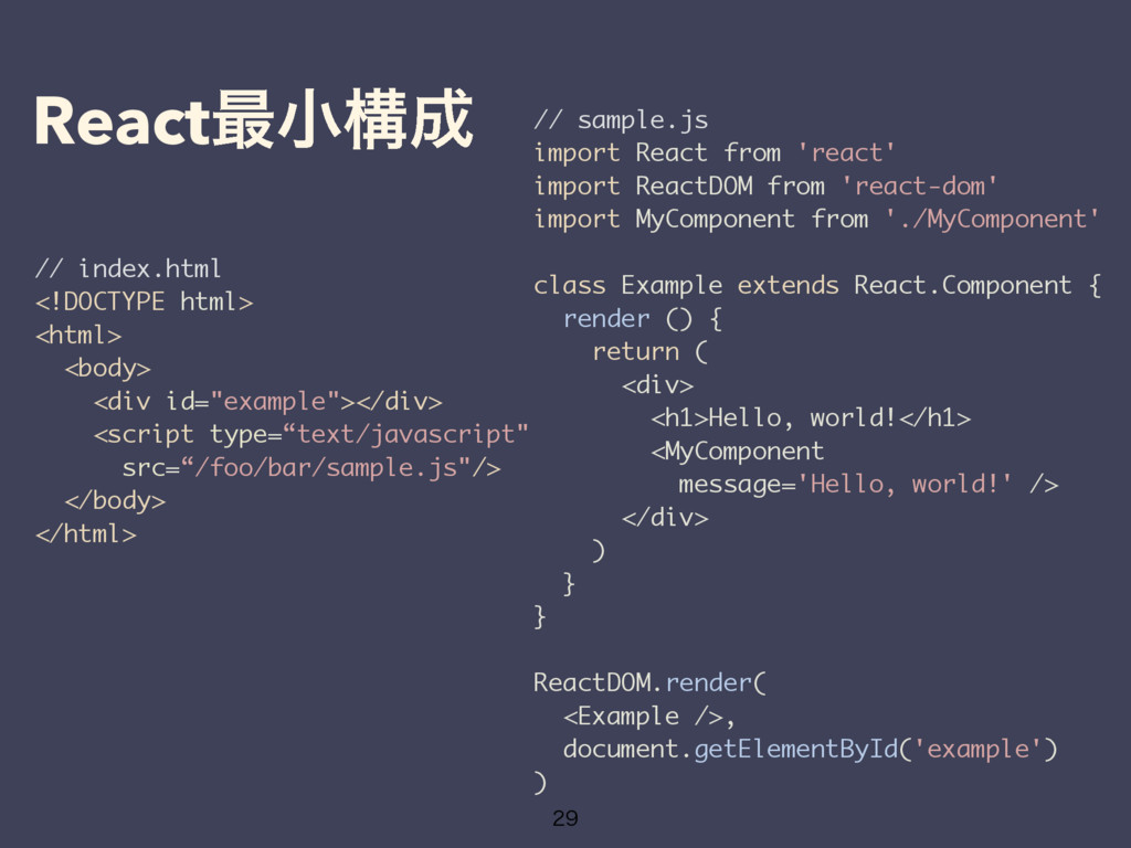 React࠷খߏ  // index.html <!DOCTYPE html> <htm...