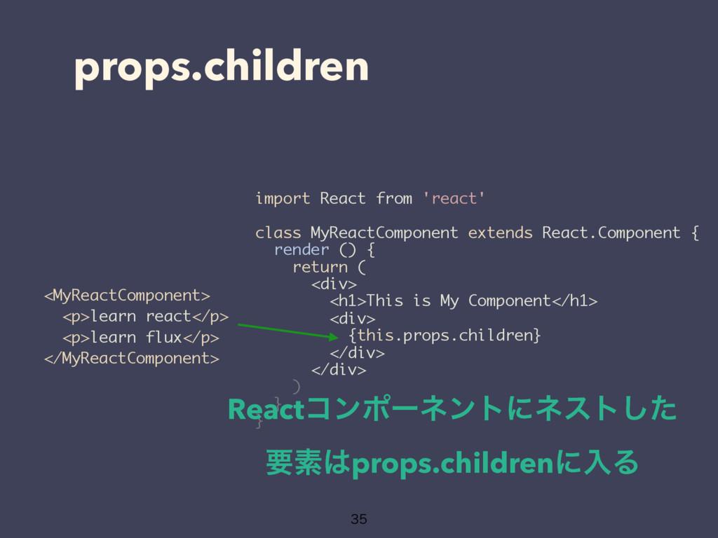 import React from 'react' class MyReactComponen...