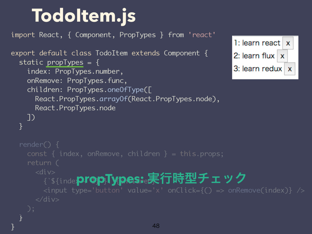 TodoItem.js  import React, { Component, PropT...