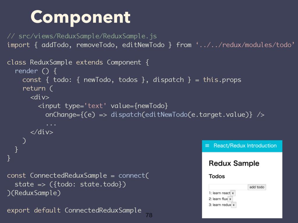 Component  // src/views/ReduxSample/ReduxSamp...