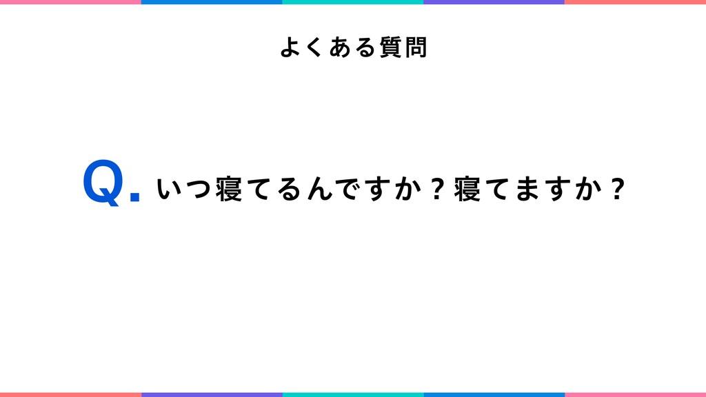 1IPUPCZؔޱਸਓ͞Μ Α͋͘Δ࣭ ͍ͭ৸ͯΔΜͰ͔͢ʁ৸ͯ·͔͢ʁ 2