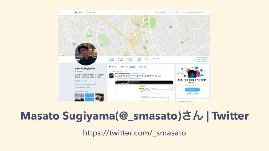 Masato Sugiyama(@_smasato)͞Μ | Twitter https://...