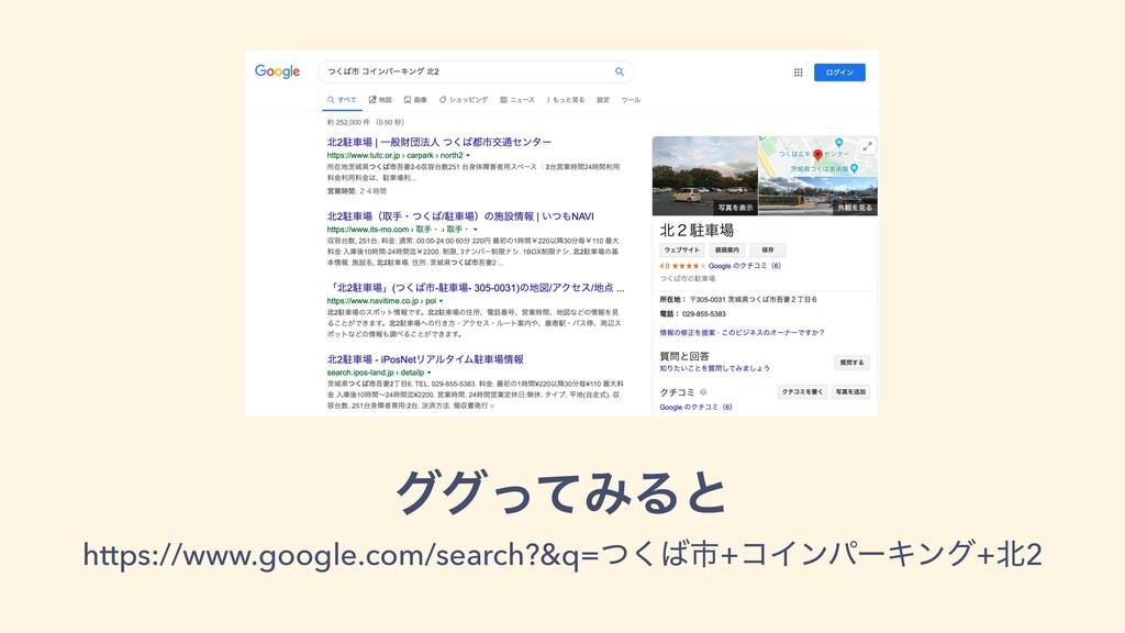 άάͬͯΈΔͱ https://www.google.com/search?&q=ͭ͘ࢢ+ί...