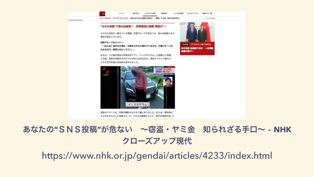 "͋ͳͨͷ""̨̨̣ߘ""͕ةͳ͍ɹʙ౪ɾϠϛۚɹΒΕ͟Δखޱʙ - NHK ΫϩʔζΞοϓݱ..."