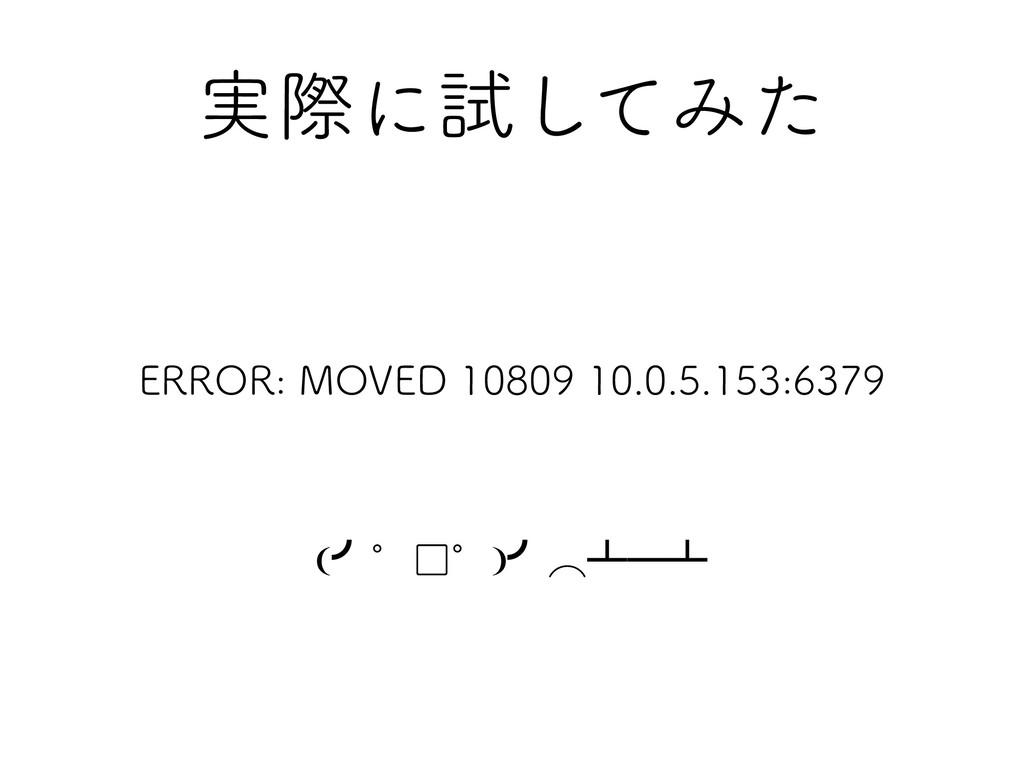 ࣮ࡍʹࢼͯ͠Έͨ &3303.07&% (›...