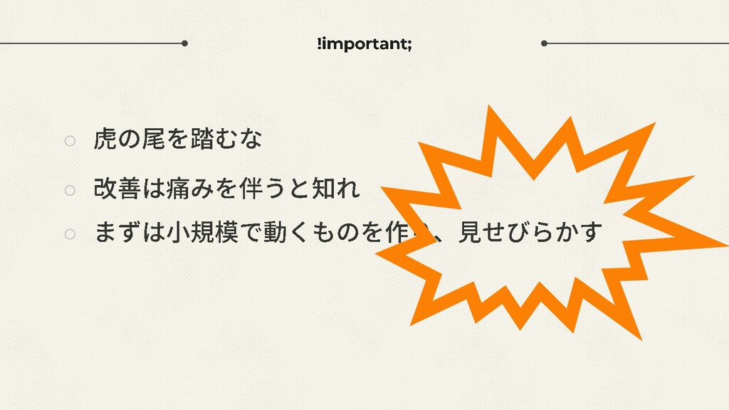 ○ ○ ○