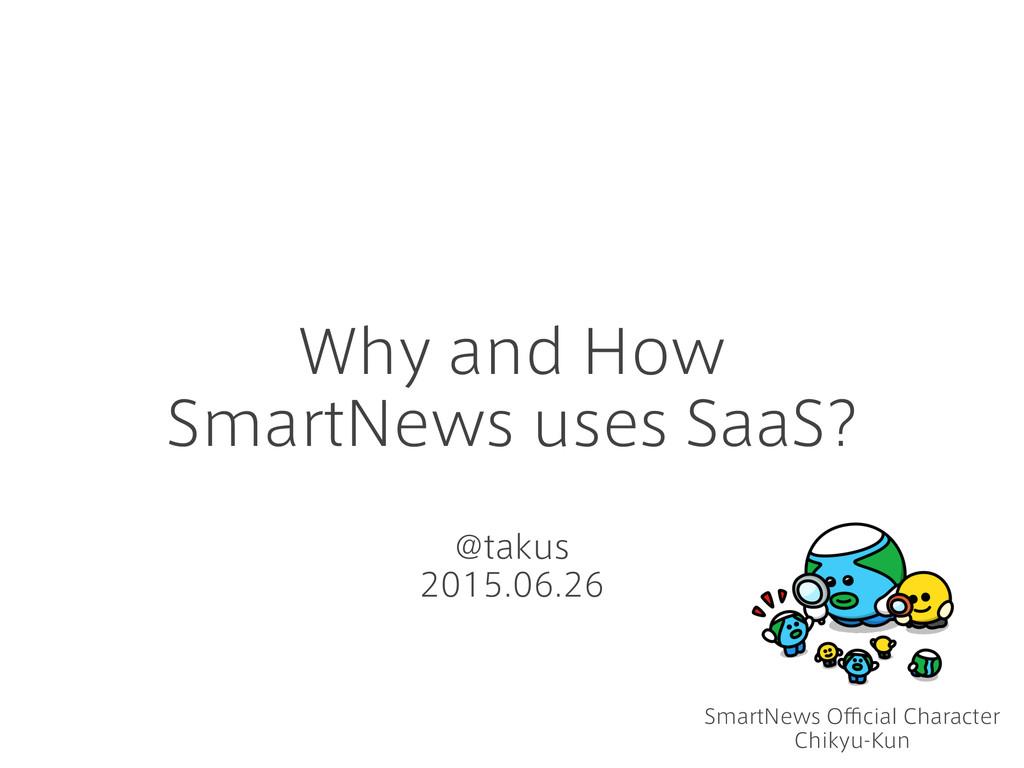 Why and How SmartNews uses SaaS? @takus 2015.06...