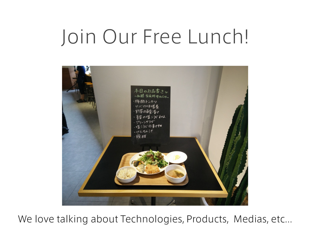 Join Our Free Lunch! We love talking about Tech...