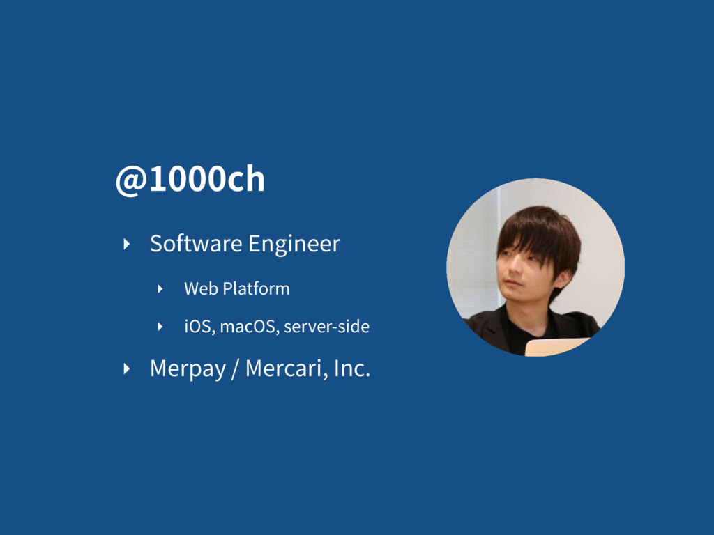 @1000ch ‣ Software Engineer ‣ Web Platform ‣ iO...