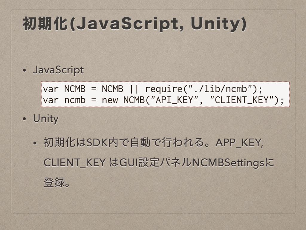 ॳظԽ +BWB4DSJQU6OJUZ  • JavaScript • Unity • ॳ...