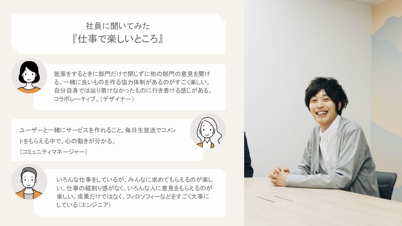 古瀬康介(取締役COO) 2000年日本電気株式会社に入社。2007年株式会社リクルートに中...