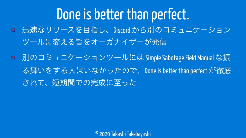 © 2020 Takashi Takebayashi ਝͳϦϦʔεΛࢦ͠ɺDiscord ...