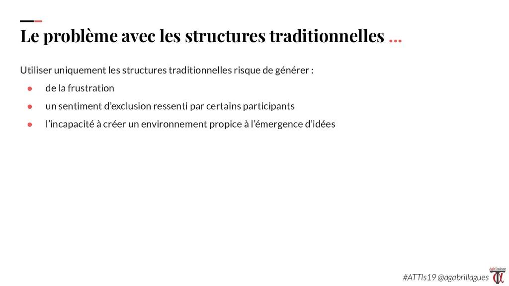 21. Le problème avec les structures traditionne...