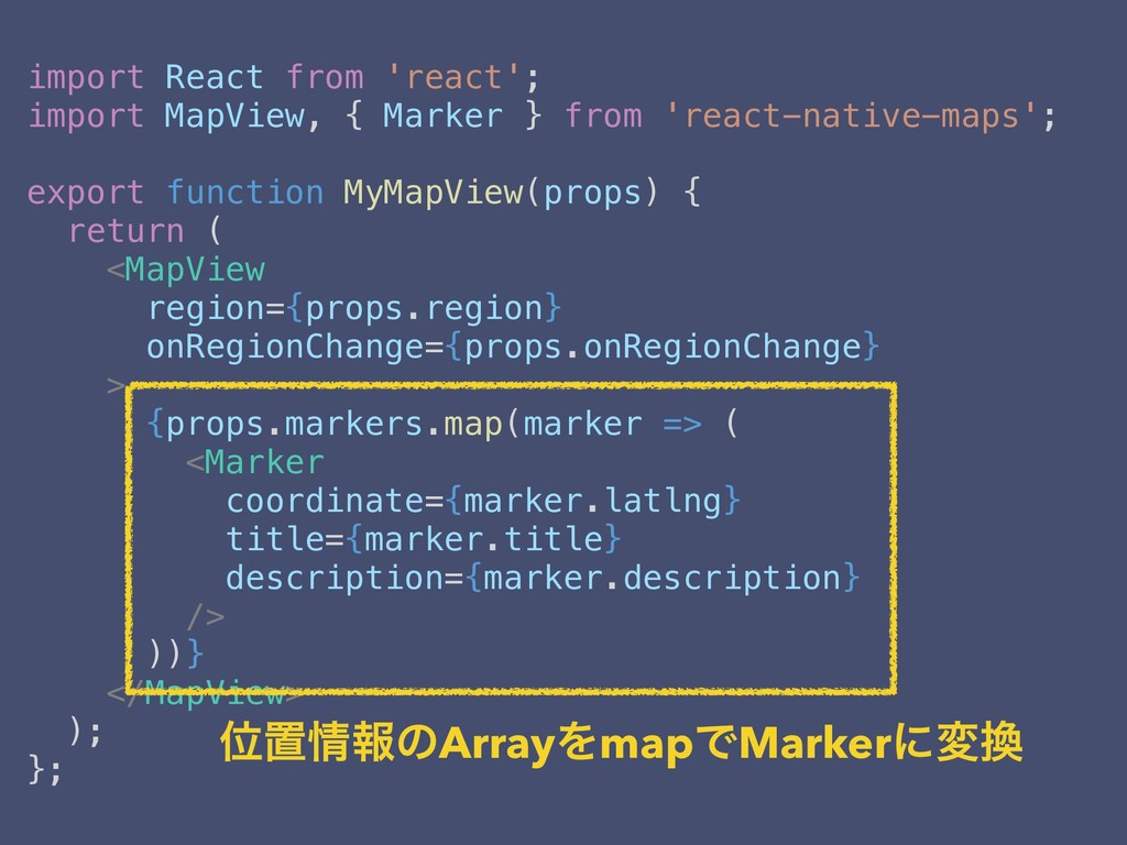 import React from 'react'; import MapView, { Ma...