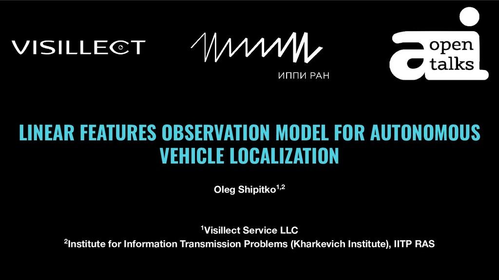 LINEAR FEATURES OBSERVATION MODEL FOR AUTONOMOU...