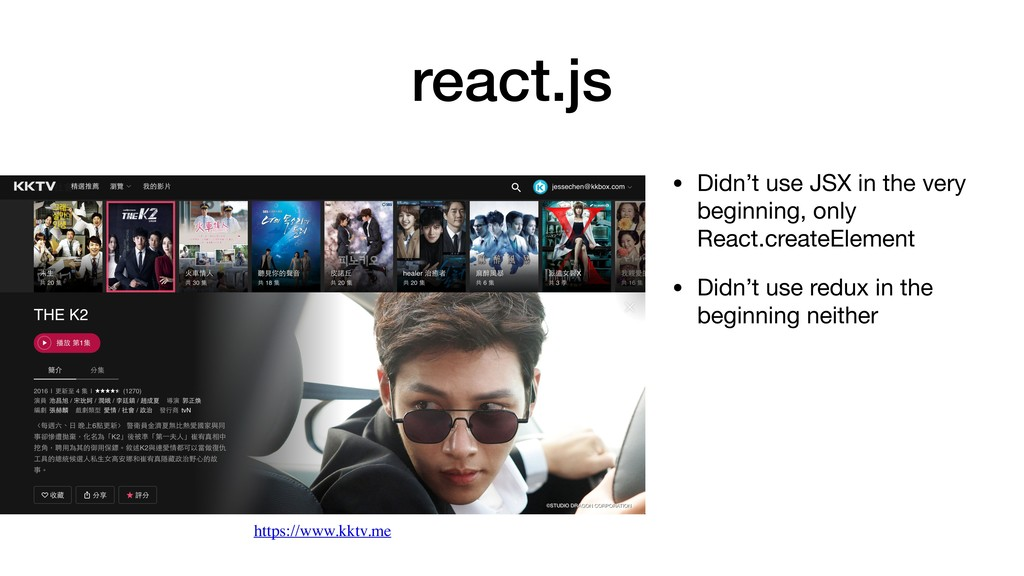 react.js • Didn't use JSX in the very beginning...