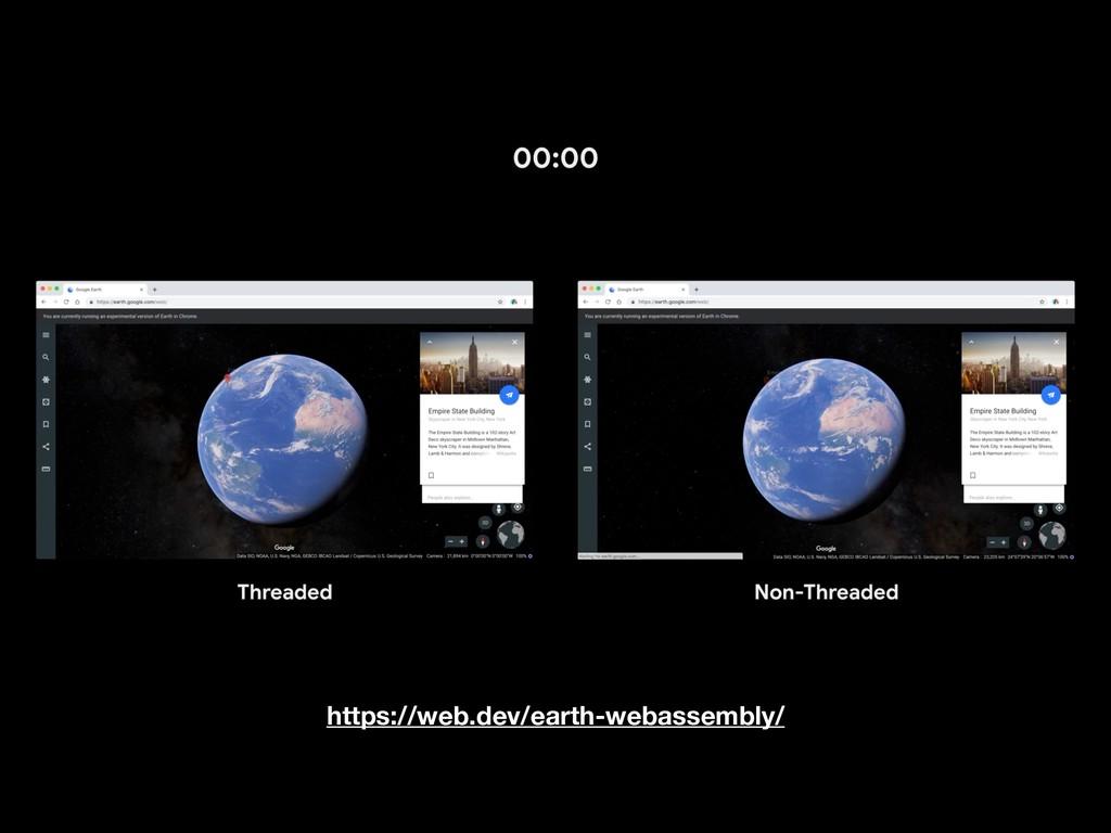 https://web.dev/earth-webassembly/