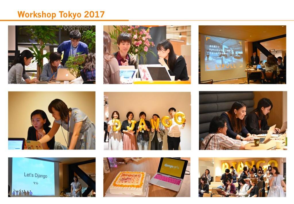 Workshop Tokyo 2017