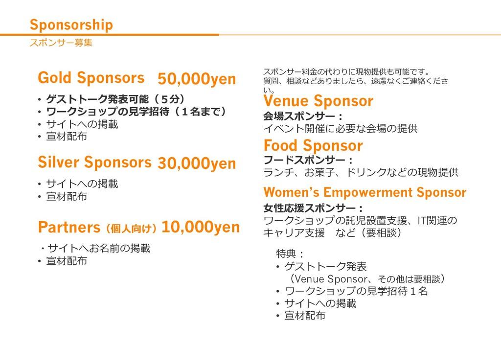 Sponsorship )06'gQ Gold Sponsors • !#*(...