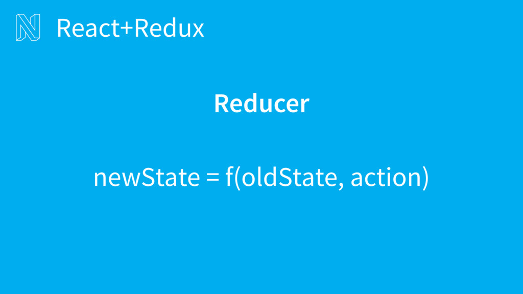 Reducer newState = f(oldState, action) React+Re...