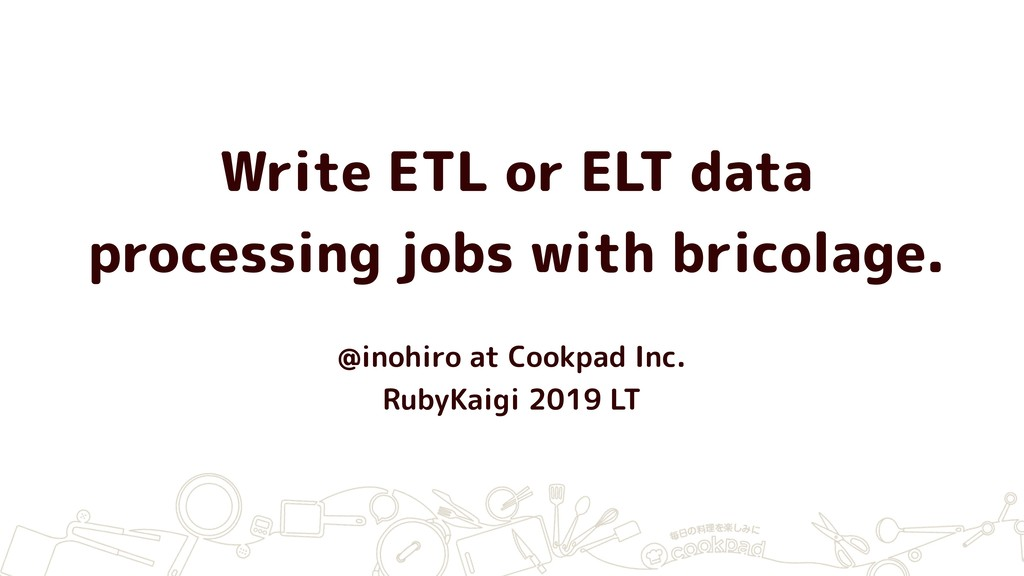 Write ETL or ELT data processing jobs with bric...